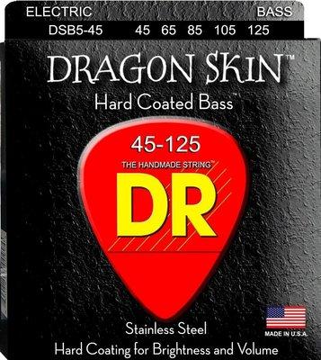 DR Strings DSB5-45