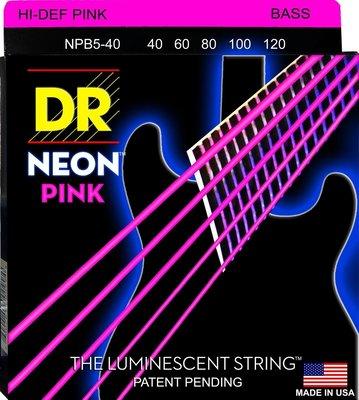DR Strings NPB5-40
