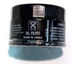 Suzuki Oil Filter - DF25-70