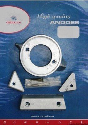 Osculati Anode Kit Volvo Penta 290 - Aluminum