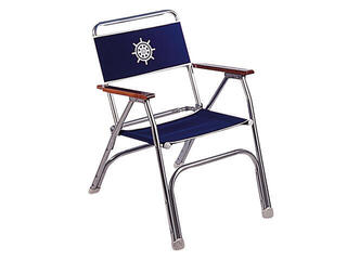 Forma Deck Chair Blue