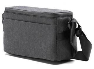 DJI MAVIC AIR - Travel Bag - DJIM0254-12