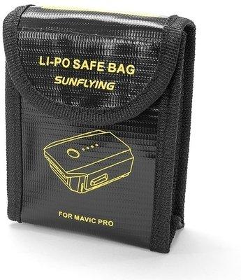 DJI LIPO SAFE Protection Bag for Battery - DJB2020