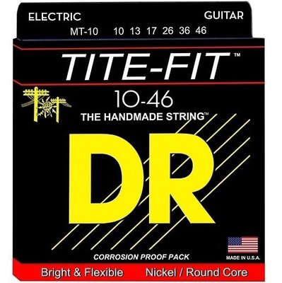 DR Strings MT 10