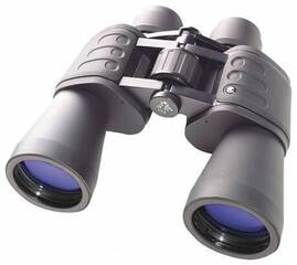 Bresser Hunter 16x50 Binoculars (B-Stock) #922133