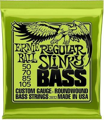 Ernie Ball 2832 Regular slinky bass nickel wound 050-105