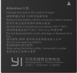 Xiaoyi Yi 4k Camera Battery