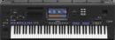 Yamaha Клавишни инструменти - професионални